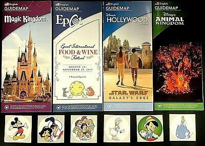 NEW 2019 Walt Disney World Theme Park Guide Maps - 4 Current Maps!! ++ Bonus !!