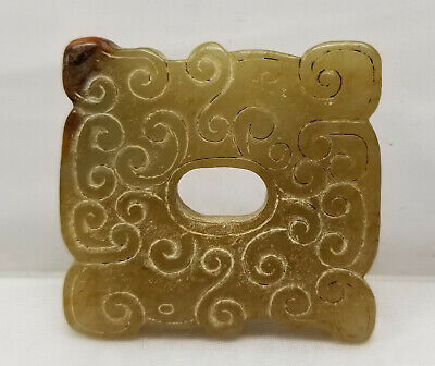 Antique Neolithic Style Carved Nephrite Jade Stone Bi Disk Pendant Plaque