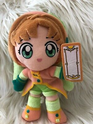Cardcaptor Card Captor Sakura Plush Green Jester Battle Costume Outfit