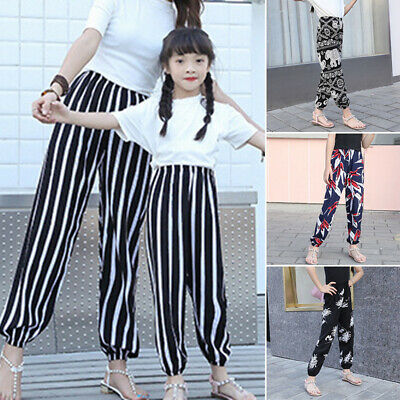 Cute Kids Girls Boy Harem Pants Loose Baggy Boho Beach Casual Lantern Trousers