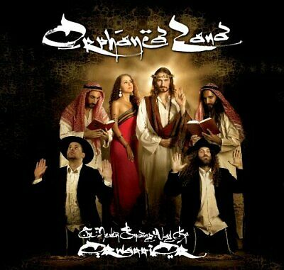 ORPHANED LAND - Never Ending Way Of Orwarrior - CD - **Excellent Condition**
