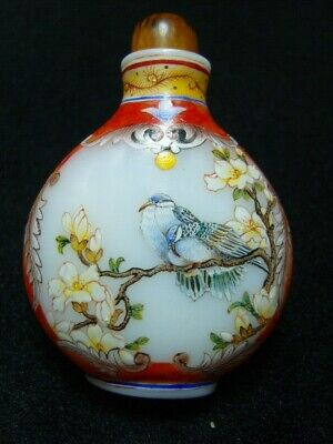 Exquisite Chinese enamel glass Snuff bottle- See Video             1