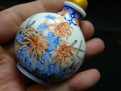 Exquisite Chinese enamel glass Snuff bottle- See Video             6