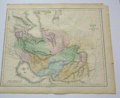 Antique Gall & Inglis Map Of Persia 1850