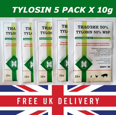 TYLOSIN 50% 50g TYLAN, Broad-acting Antibiotic for chickens, turkeys, pigs, bees