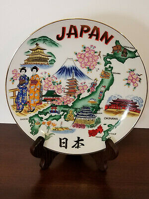 Japanese Collectible ornamental dish 1 of a kind beautiful Japan plate