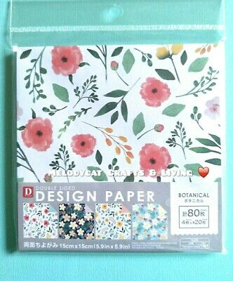 DOUBLE SIDED 💕 Set D, Japanese SUMMER FLOWERS FLORAL Yuzen Origami Paper 80 PCS
