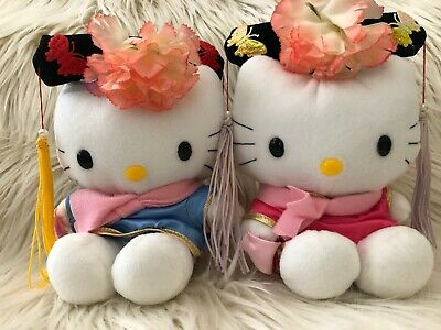 Sanrio Hello Kitty Pair in Chinese Pink Blue Costume Outfit Plush Stuffed Toys