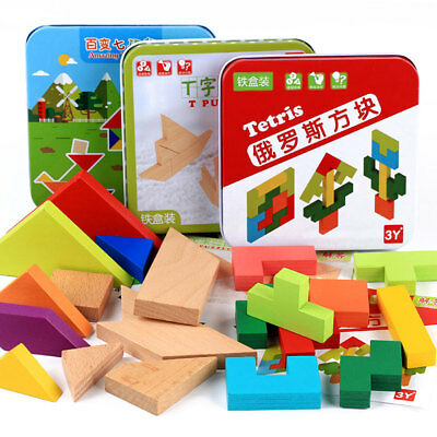 HK- Wood Baby Educational Toys Jigsaw Puzzle Building Blocks Early Learning Exqu