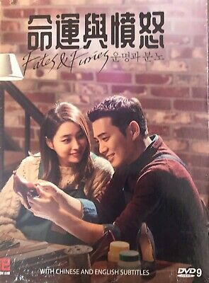 Fates And Furies Korean Drama Dvd With Good English Subtitle