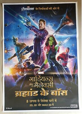 Guardians Of The Galaxy 2014 Original Double Sided Us Movie Ds Poster/ 27X40 # 2