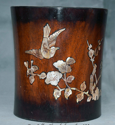 "6.8"" China Huanghuali Wood Inlay Shell Carved Flower Birds Brush Pot Pencil Vase"