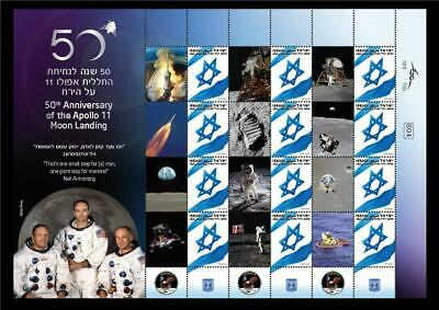 ISRAEL 2019 IPS SPACE APOLLO 11 MOON LANDING 50th ANNIVERSARY SHEET MNH