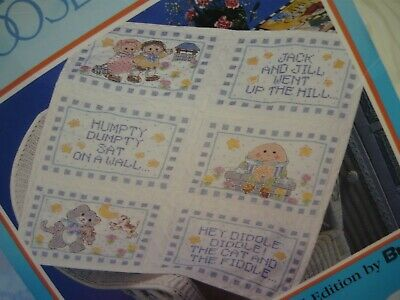 """BUCILLA """"Real Mother Goose"""" 6 Stamped Quilt Blocks/top UNCUT Cross Stitch NEW"""