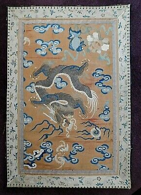 Antique Chinese Silk Embroidery Bordered Panel, Dragon / Fish, 47 X 69 Cm