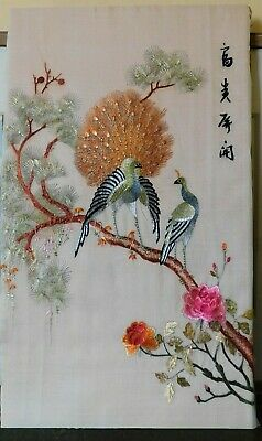 Vintage Chinese Embroidered Panel Tree / Flowers / Birds / Chinese Characters