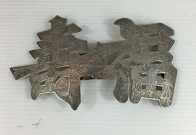 Antique Chinese Solid Silver Nurses Belt Buckle Signed 12cm In Width