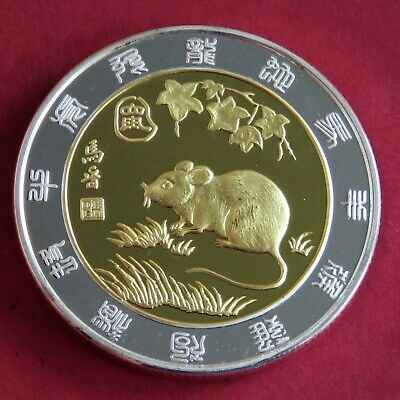 CHINA LUNAR YEAR OF THE RAT 40mm GOLD PLATED SILVER PROOF MEDAL