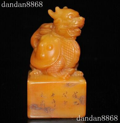 Old China natural Tianhuang Shoushan Stone carve Dragon turtle Seal stamp signet