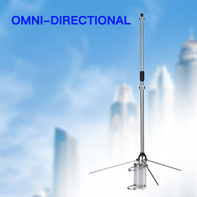Omni-Directional 100W Receiving And Transmitting Base Station Antenna 390-470MHz