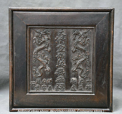 "13"" Antique China Dynasty Rosewood Wood Two Dragon Portable Storage Chess box"