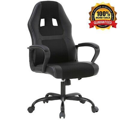 Office Chair Gaming Chair Cheap Desk Chairs Ergonomic PU Leather Computer Chairs