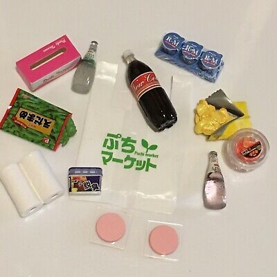 1:6 Scale Miniature Food Rement Groceries Supermarket Grocery Packages Dollhouse