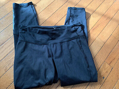 Old Navy Active Go Dry Small S Fitted Yoga Running Workout Pants Black