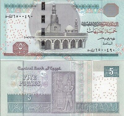 Egyptian Wall Drawing EGYPT 5 Pounds P-63c 2009 UNC