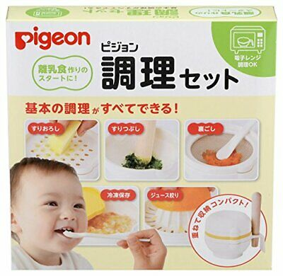 Pigeon Cooking Set for Baby Food Microwavable from Japan F/S