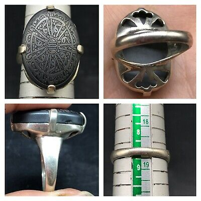 Excellent Craving Old Islamic Quran Sora Craved Gurnite Stone Solid Ring