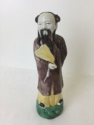 Antique Chinese figurine of Old Bearded Man Sage with Fan (S2)