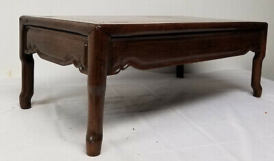 Antique Chinese Huanghuali Rosewood Hardwood Kang Low Table