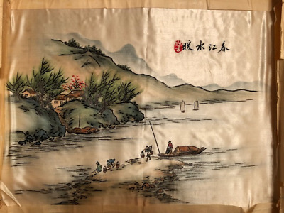 """Antique Chinese Silk Embroidery """"The Yangtze River has received the Grace..."""""""