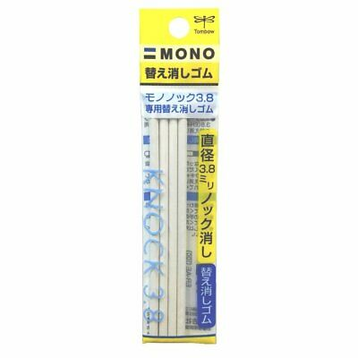 Tombow Mono Knock Refill For Push Button Eraser 3.8 mm Round Tip ER-AE F/S