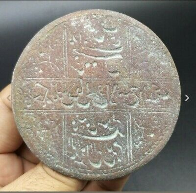 Very Antique Old Bronze Mughail Period  Islamic Craved Intaglio Stamp