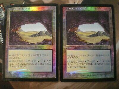 4 FOIL Caves of Koilos Land Origins Mtg Magic Rare 4x x4