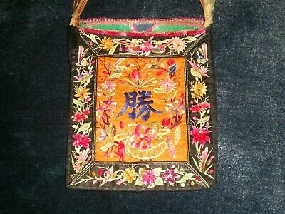 Incredible Antique Chinese Larger Hand Embroidered Purse w/Embroidered Strap.