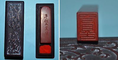 China Qing Dyn Nature Bloodstone Seal Micro Hand Carved Word Stamp Beautiful Box