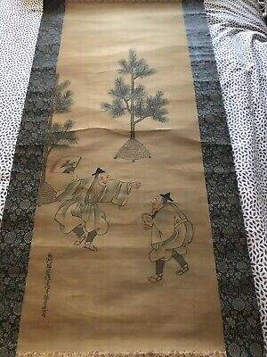 Beautiful Antique/ Vintage Japanese Scroll Hanging Wall Scroll #5