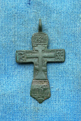 RARE 14-15th CENTURY BRONZE LARGE ORTHODOX SWORD-SHAPED ** CRUSADER'S ** CROSS