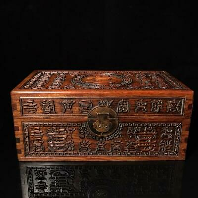 """16"""" Chinese antique huanghuali wood handcarved xi marked Jewelry box B5"""