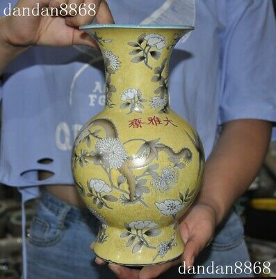 "10""Old Chinese dynasty Wucai porcelain Dragon Statue Zun Cup Bottle Pot Vase Jar"