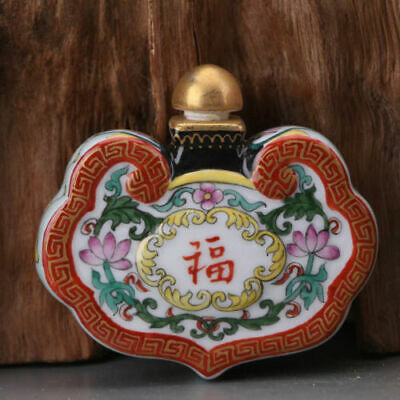Ancient porcelain collect qing dynasty painted gold enamel fushou snuff bottles