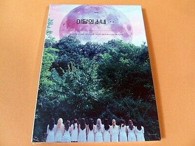 MONTHLY GIRL LOONA - + + (Limited B Ver.) CD w/Booklet +Photocard (Sealed) K-POP