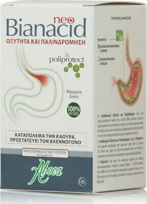 Aboca Neo Bianacid 45 Cpr Against The Reflux Gastric Bypass