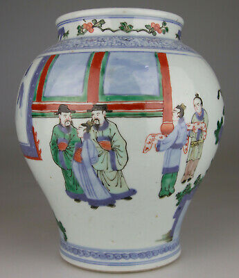 Antique Chinese Porcelain Vase Famille Verte Wucai Vase - Kangx Mark Qing 17Th C