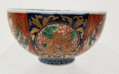 Antique Japanese Signed Imari Enamel Painted Decorated Rice Tea Bowl