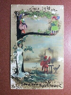Antique postcard 1904s Huge P. GNOME Artist with easel. Girls ELF. Fairy Woman