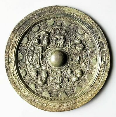 China Ancient  Six Dynasties Period Bronze Dressing Mirror Beast Pattern Statue